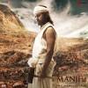 Movie Review 'Manjhi- The Mountain Man': Equally Interesting as Bhaag Milkha Bhaag & Mary Kom