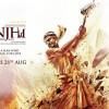 'Manjhi' Movie Details: Ft. Nawazuddin Siddiqui & Radhika Apte, Releasing on 21st August