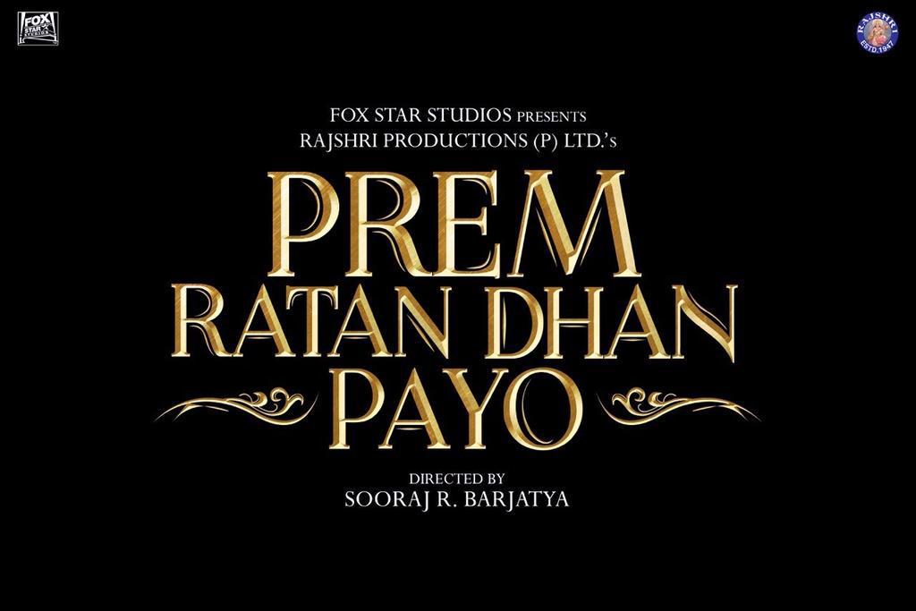 Sneak Peek: 'Prem Ratan Dhan Payo' Official Logo; Salman Khan Unveiled for Fans