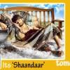 'Shaandaar' First Look: Teaser Poster is Out; ft. Shahid Kapoor & Alia Bhatt Sleeping on Bench