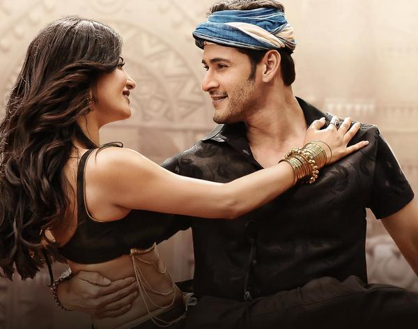 Srimanthudu Box Office Collection