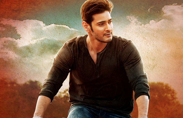 'Srimanthudu' 1st Day Collection: Getting Overwhelmed Response Worldwide