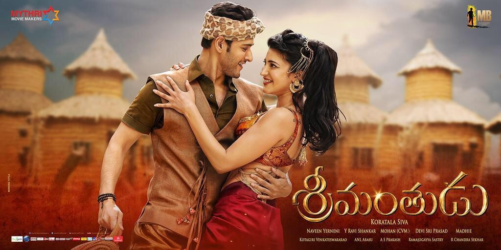 srimanthudu telugu movie poster 1