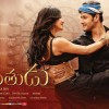'Srimanthudu' Advance Ticket Booking is Open Now; Checkout the Theaters List