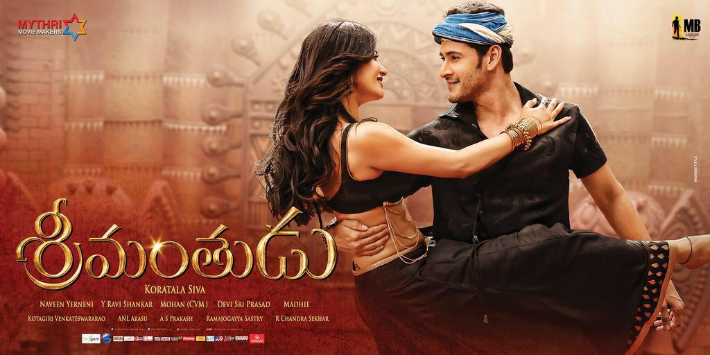 Srimanthudu Advance Ticket Online Booking