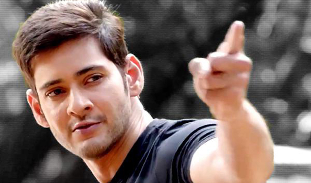 srimanthudu total collection report