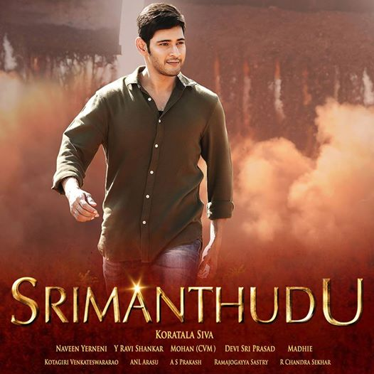 srimanthudu total collection