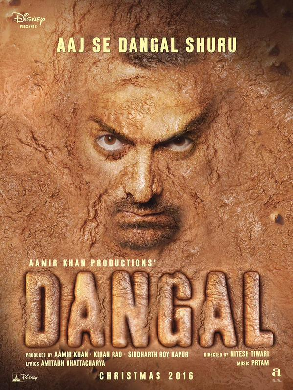dangal official poster