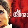 'Jai GangaaJal' (GangaaJal 2) First Look Poster feat. Priyanka Chopra; Scheduled for 4th March'16