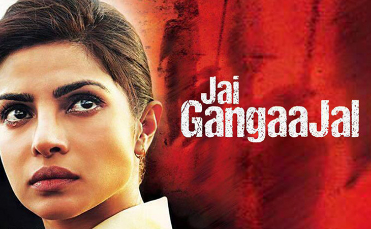 jai gangaajal first look poster