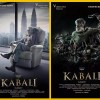 Superstar Rajini's 'Kabali' First Look Posters: Shooting Begins from Chennai