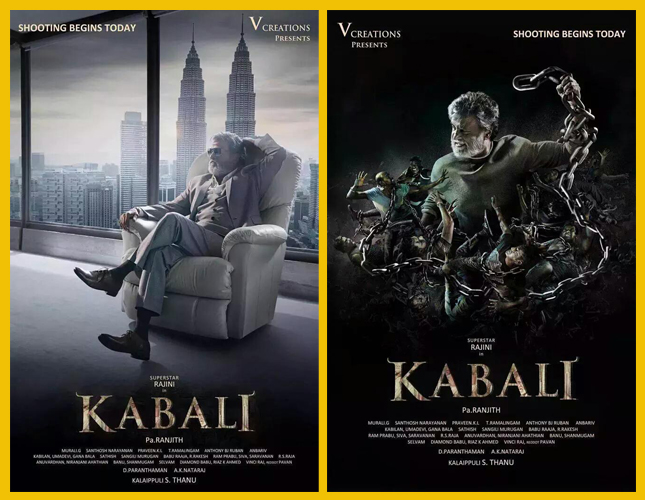 kabali first look posters