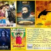 Movies to be Released this Week on 17th & 18th September 2015 in India