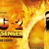 MSG 2 6th Day Collection: Minted over 50 Cr at Worldwide Box Office