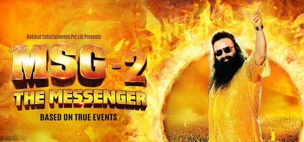 msg 2 box office collection