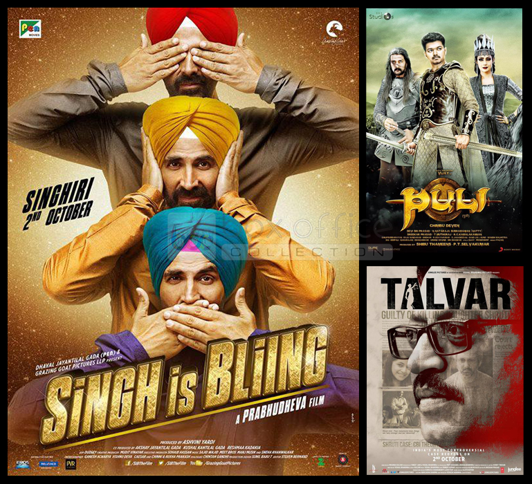 new movies on 1st-2nd october