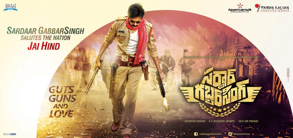 Pawan Kalyan's 'Sardaar Gabbar Singh' Special Teaser is Releasing on 2nd September