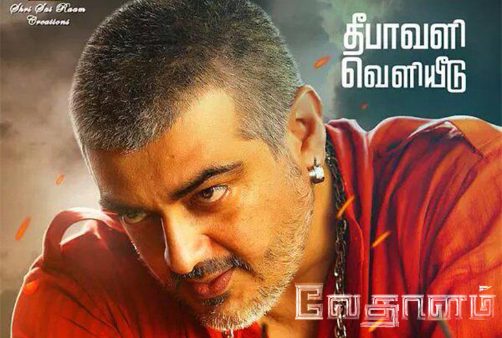 vedhalam first look poster