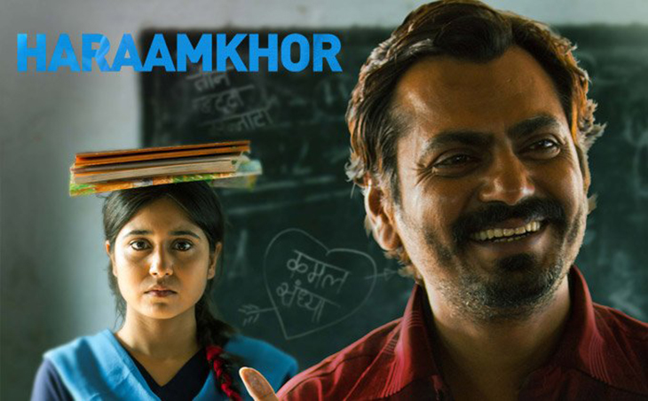 Haraamkhor movie Nawazuddin Siddiqui