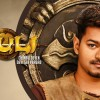 Puli 1st Day Collection (Day 1 Biz) : Grosses Whopping Figures at Box Office