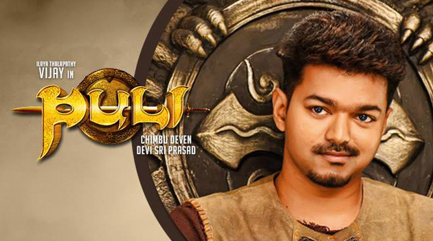 puli movie collection