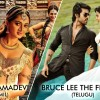 Rudhramadevi (Tamil) & Bruce Lee The Fighter (Telugu) 4th Day Collection