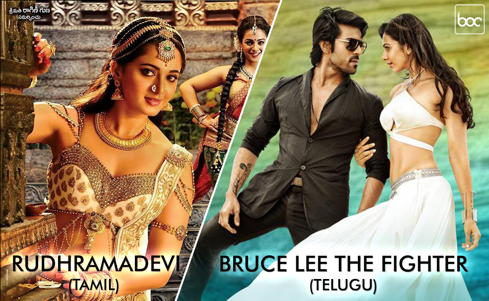 rudhramadevi-and-bruce lee the fighter