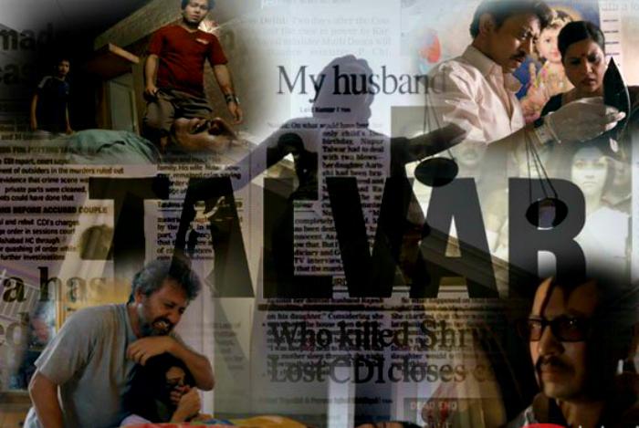 talvar movie collection