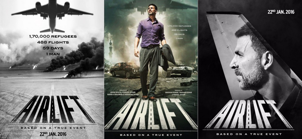 airlift first look poster