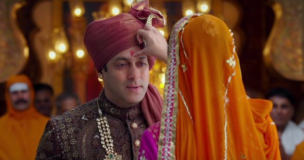 prem ratan dhan payo collection