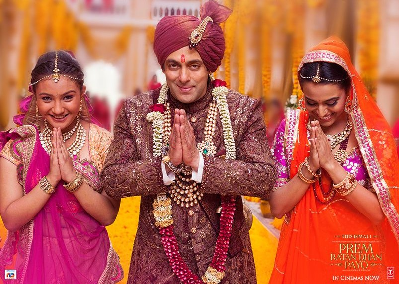 prem ratan dhan payo first day collection