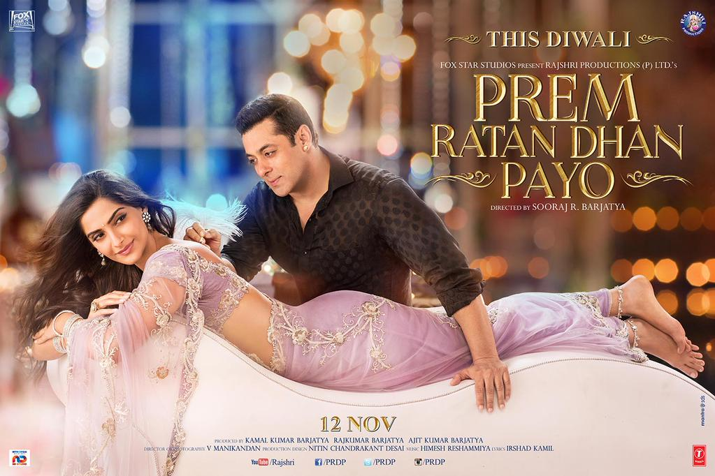 Prem Ratan Dhan Payo (PRDP): Delightful Love Story of Prem & Maithili