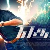 First Look Poster of Vijay's 59 'Theri', Film Releases in Summer 2016