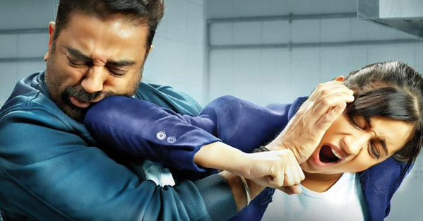 thoongavanam collection