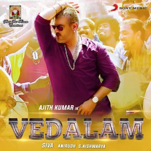 vedalam audio out now