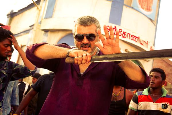 Vedalam Advance Bookgin