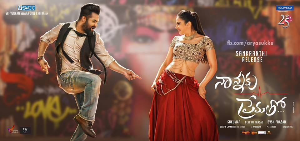 Jr NTR's Nannaku Prematho Advance Booking Starts Partially