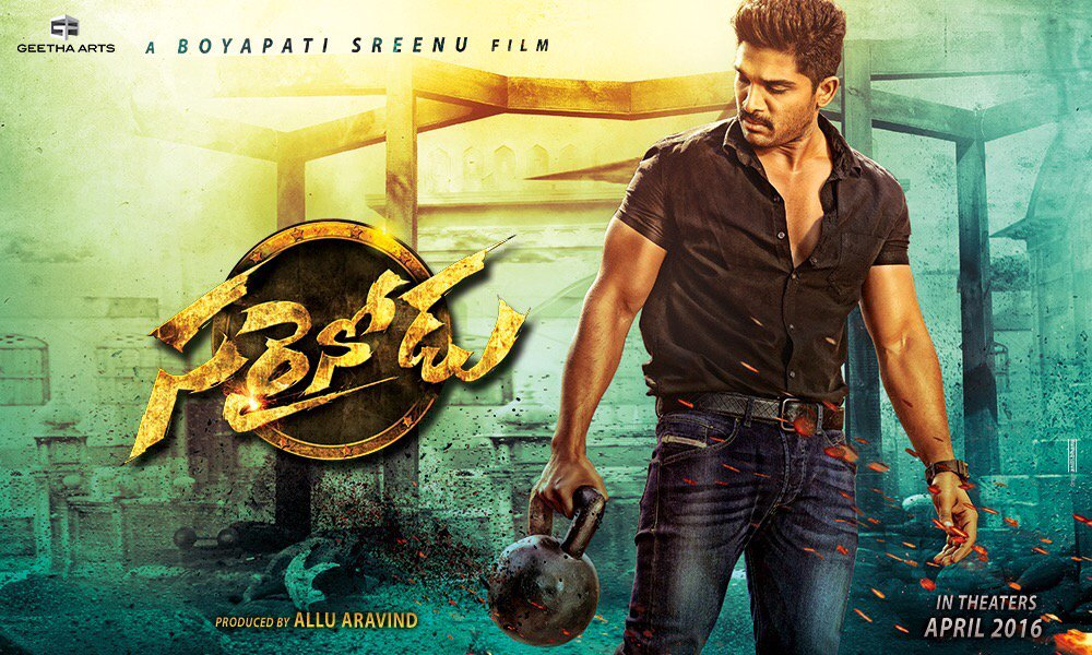 Sarrainodu Box Office Collection