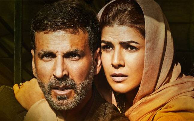 airlift movie collection