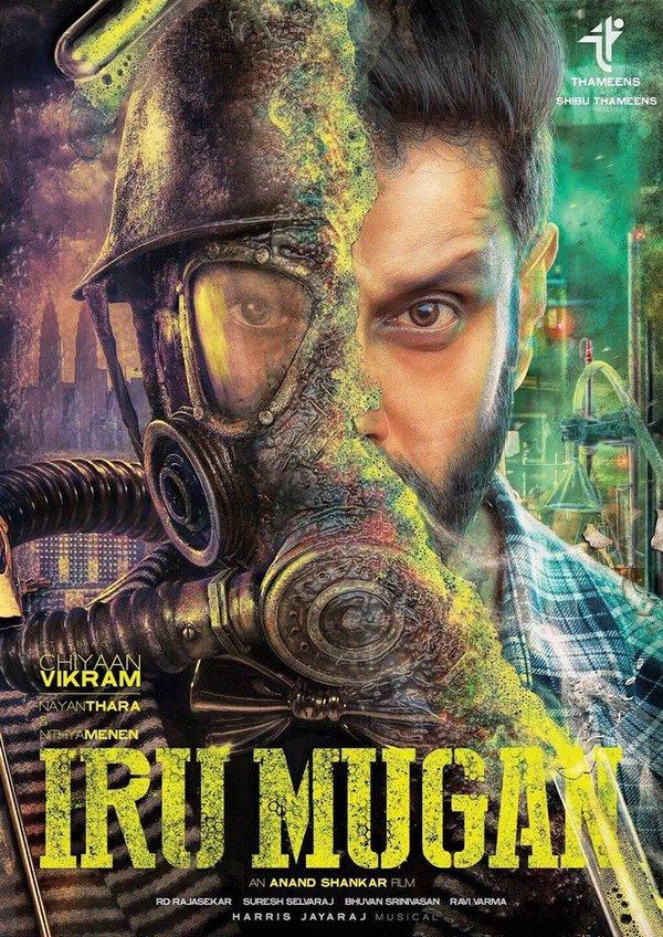 irumugan tamil poster