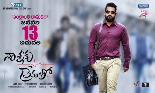 nannaku prematho first day collection