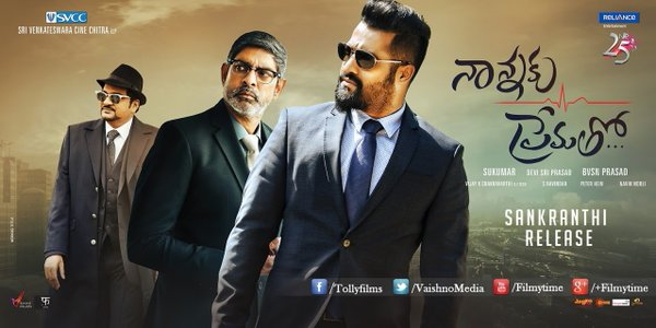 nannaku prematho total collection