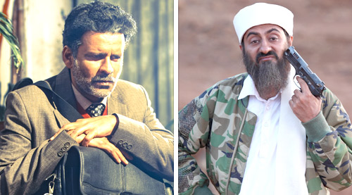 aligarh-and-tere-bin-laden-2