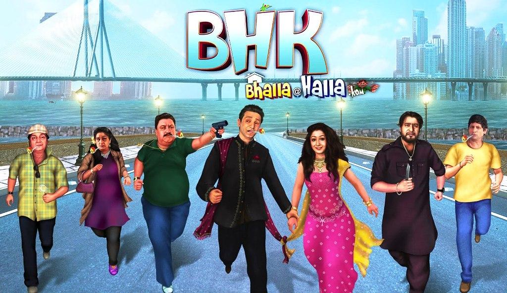 Press Release: Ujjwal Rana, Inshika Bedi together in 'BHK Bhalla@Halla.Kom'