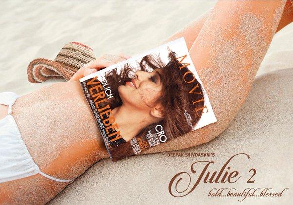 julie 2 poster 2