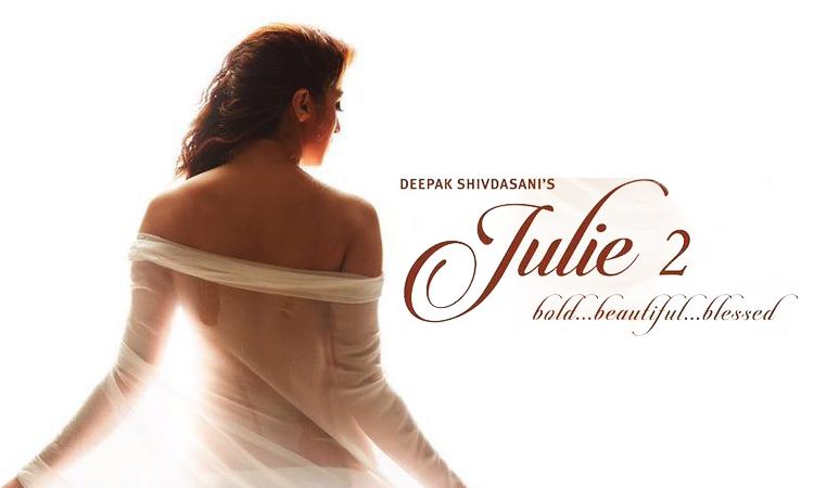 julie 2 poster banner
