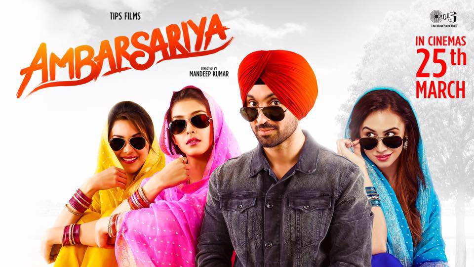 ambarsariya-box-office-collection