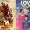 Ardaas & Love Punjab 4th Day Collection; Both Punjabi Films Set Fire at Box Office
