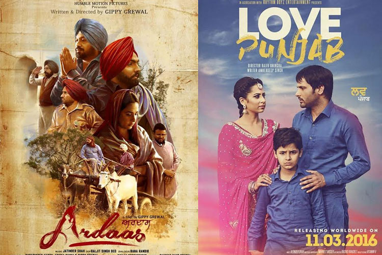 ardaas-and-love-punjab-collection