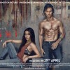 BAAGHI Poster is Terrific! Official Trailer to be Released on 14th March 2016